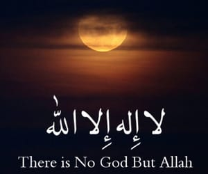 allah, islam, and alhamdulillah image