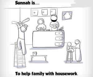 islam, muslim, and it's sunnah image