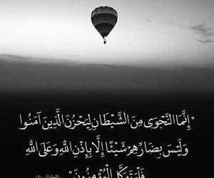 آيات and قرآنية image