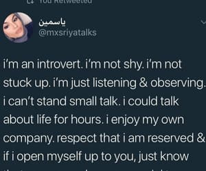 conversation, fact, and introvert image