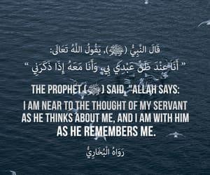 muslim, islam, and hadith image