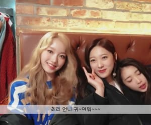 kpop, gowon, and yeojin image