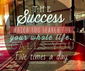 allah, quran, and success image