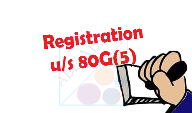 article and 80g registration image