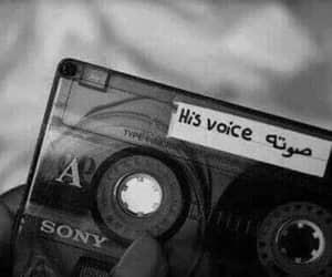 his voice image