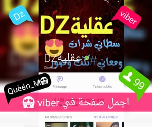 page, viber, and ajouter image