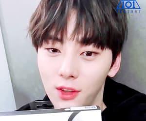 gif, jihoon, and ji sung image