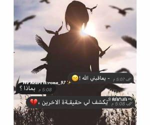 كلمات, حزنً, and تصاميمً image