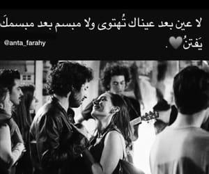 بنات صور رمزيات, اقتباسات كلام كلمات, and عربي عرب شعر image