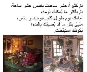 كلمات, بالعربي, and كلماتي image