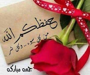 جمعة مباركة, يوم الجمعة, and جمعة طيبه image