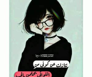 Bank, love, and تصميمي image