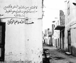 wall and الله image
