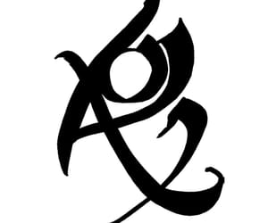 runes, fearless, and the mortal instruments image