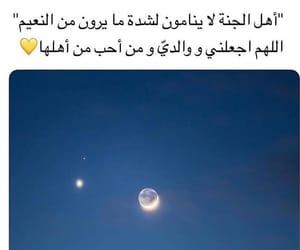 ﻋﺮﺑﻲ and إسْلام image