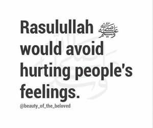 allah, feelings, and humanity image