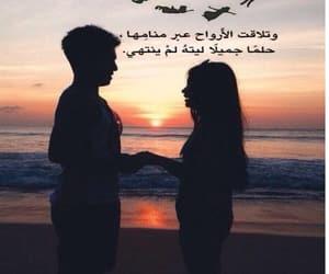 girl, تّحَشَيّشَ, and ضٌحَك image