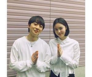aomg, 우원재, and munchinthepool image