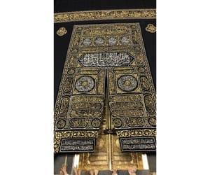gold, islam, and muslim image
