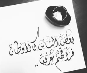Image by Tarah Al Omer