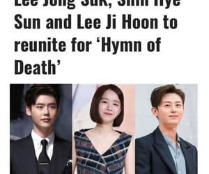 kdrama, upcoming, and lee ji hoon image