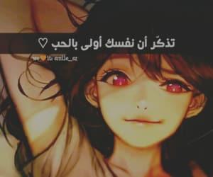 anime, arabic, and girls image