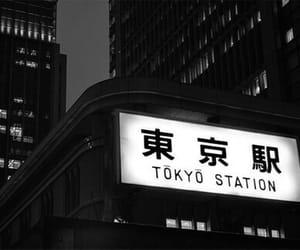 japan, tokyo, and night image