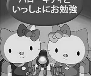 シュール image