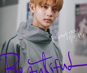 wanna one, 배진영, and bae jinyoung image