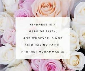islam, kindness, and faith image