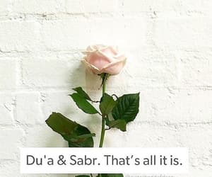 allah, dua, and sabr image