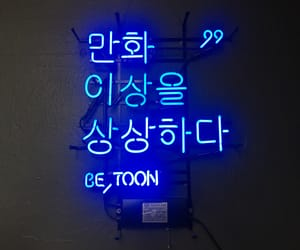 blue, text, and hangul image