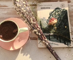 book, coffe, and мило image