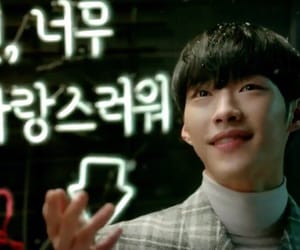 kdrama, woo do hwan, and the great seducer image