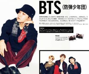 handsome, magazine, and photoshoot image