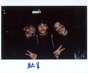 nct, winwin, and jaehyun image