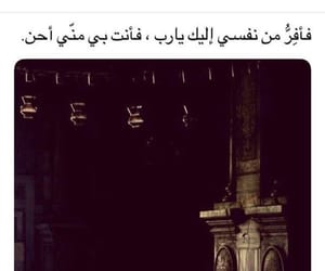 اسﻻم, صلاة, and ﻋﺮﺑﻲ image