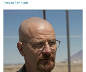 breaking bad, walter white, and qoute image