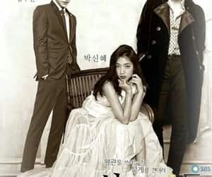 heirs, kim tan, and cha eun sang image