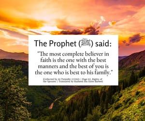 allah, family, and Iman image