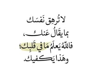 dz, كﻻم, and arabic image