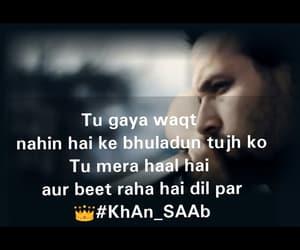 sad, urdu, and sad face image
