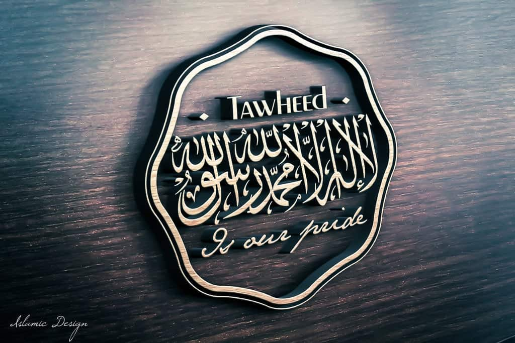 article, islam, and الله image