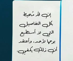 words, writed, and مقتبسات image