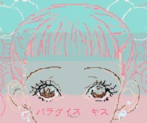 8 bit, Ai Yazawa, and alternative image