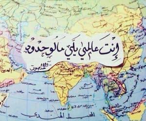 كلمات, خريطة, and عالمي image
