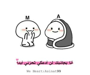 اقتباسات حكم, رمزيات بنات حب كلمات, and عشق بالعربي image