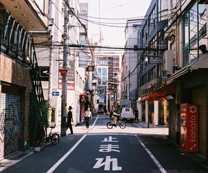 japan, asian, and city image