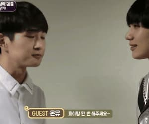 gif, Onew, and smtown image