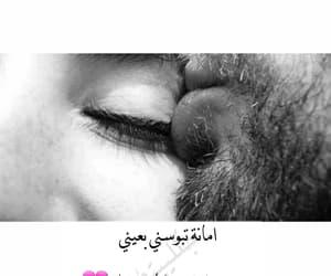 ال۾, ﺭﻣﺰﻳﺎﺕ, and حزنً image